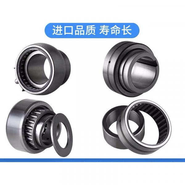 RNA4900 4901 4902 4903 4904 4905 4906 4907 -/RS/2RS needle roller bearings
